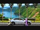 第97位:【車載動画】Road of Infiniti 18【Mercedes-Benz C-Class Sedanへ試乗その後編】
