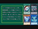 【遊戯王ADS】ブリリアント1枚+コストで無限ドロー