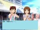 【Novelsm@ster】春香と雪歩が休日を共に過ごすようです【短編】