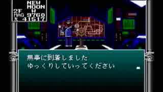 【旧約・女神転生I・II】初見実況プレイ54