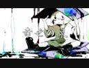 【GUMI・兎眠りおん】幸せの泉【オリジナル】