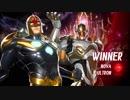 【MVCI対戦動画】ノヴァとウルトロンで対戦Part1