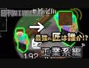 【日刊Minecraft】最強の匠は誰か!?工業系編  光線でGO!3日目【4人実況】