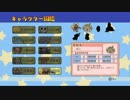 【実況】てんやわんやなメゾン・ド・魔王!【part10】