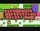第85位:シンオウ地方の道路を金銀クリスタルマップ風に作っていく【Part3~R203~】 thumbnail