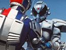 超人機メタルダー 第2話「余は神・ネロスなり」