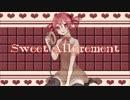 【重音テトオリジナル】Sweet Allurement【テトの日2017】