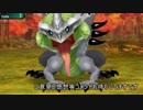 【ゆっくり】姫と愉快な仲間たちの世界樹【新2】その61