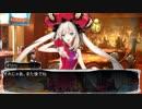 第37位:【卓m@s】邪眼の姫の物語/第参拾玖話【SW2.0】 thumbnail