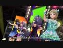 【デレステMV】Wonder goes on!! / Individuals with しぶりん