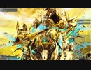 【PSO2】新世を成す幻創の造神:パルチザンソロ【HuFi】