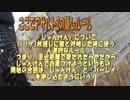 2017年02月22日アサルト2定例会ショートフラッグ戦
