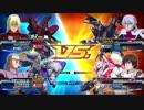 【EXVSFB】2号機でがんばる固定ランクマ・PART2【固定】