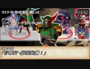 【第10回うっかり卓ゲ】歌舞くぬえが往く帝都DX3-出逢-【東方卓遊戯】