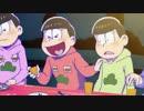 おそ松とチョロ松【3分耐久】 thumbnail