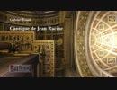 【テトの日】ラシーヌの訳詞による賛歌(Fauré)【テトさんsで】