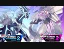 【ポケモンDP】戦闘!ディアルガ・パルキアをリミックス【2】