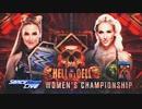 【WWE】ナタリア vs シャーロット・フレアー【HIAC17】