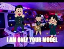 【P-MODEL】I AM ONLY YOUR MODEL【にぎやかにカバー】