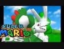 第76位:【実況】ナポリの男たちの挑戦 〜スーパーマリオ64DS編〜 Part9