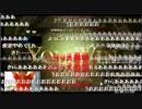 第51位:【ハコッス】MP0からGrandMasterになるまで寝ない枠 part853【完走】 thumbnail