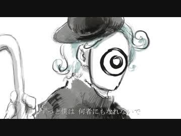 ドラマツルギー / 初音ミク