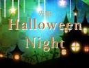 【初音ミク】【がくぽ】先駆Halloween Night【結月ゆかり】【オリジナル曲】