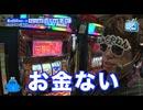 ジロウTV 第2話