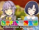第40位:【ルセッティア】愛海のわきわき返済生活 9話 thumbnail