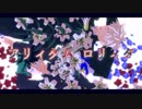 【MMDヒロアカ】フリィダム ロリィタ【幼馴染】再投稿