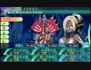 闇と光の世界樹の迷宮5 実況プレイ Part128