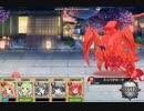 【花騎士】1800万レイド・スッパダカーマを通常攻撃で挑むだけの動画