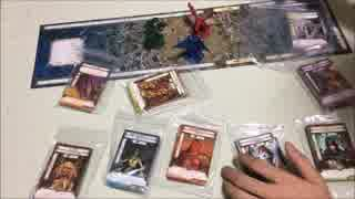 フクハナのボードゲーム紹介 No.190『ブルームーン・レジェンド』
