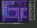 FE紋章の謎 初期レベルのまんまで完全クリア 第二部終章1~2-2