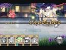 【花騎士】 スッパダカーマLV90を1パーティー弱パン撃破  【AFN】