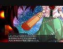 【幻想入り】忘れ傘と探しモノ 第三十四話