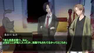 【うっかり連載作品】黒薔薇館の怪~第二話【CoC】