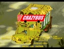 CRAZYBUS in ジャパリパーク