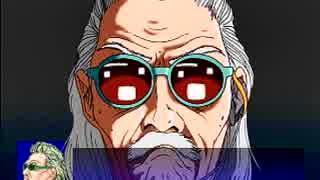 【実況】伝説のクソゲーを超えたクソゲー