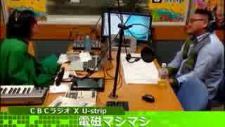 電磁マシマシ2014年1月25日(ゲスト:岡部啓一)