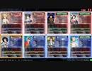 【LoV4】カリマアトラス3【ヴァミC】