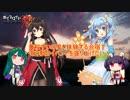 【第三回ひじき後夜祭】東北姉妹と行く、黄桜すいの里【東由利】