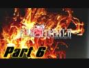 【実況】終焉の地にて part 06【FF6】