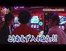 HEAVENS DOOR 第167話(3/4)