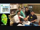 【ぎのわんシティFM】沖縄防衛情報局 2017年10月11日 水曜日