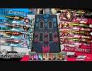 WLW ランク5 インファイターツクヨミ 対マグス戦