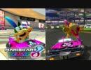 【ゆっくり実況】 マリオカート8DXでゆっくりドライブする 『9』