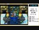 【縛り実況】ちょっぴり運ゲチックなドラクエ7 第48回