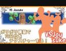 【ポケモンSM】ポリポリ構築で7CC1位をテクスチャーする!【VSjousukeさん】