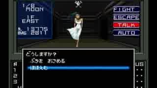 【真・女神転生I】初見実況プレイ59